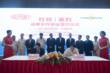Agreement Signing between DuPont and Yingli
