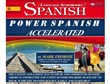 """""""POWER SPANISH"""" NOW AVAILABLE ON AMAZON.COM"""