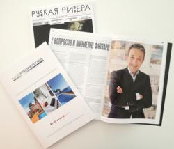 Nice Properties Russian brand marketing in magazines