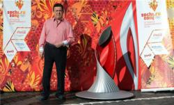 Sochi 2014 Unveils the Celebration Cauldron of the Olympic Torch Relay