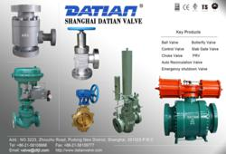 DaTianValve.com