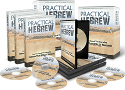 how to learn hebrew review