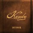 "Switchback's New Album ""Kanoka"" Just Released"