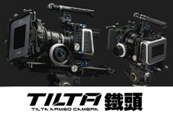 Tilta BMCC Camera Rig is now available in North America through an exclusive distribution agreement with ikan Corporation.