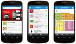 Carrefour Smart Shopper App, Powered by Appconomy