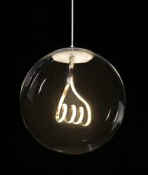 Jettison Edison Pendant