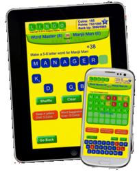 Lingo app, Lingo game