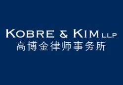 Kobre & Kim LLP - The Global Litigation Boutique
