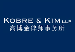 Kobre & Kim LLP - The Global Litigation Boutique