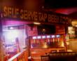 Out with the Old, In with the New Self-Serve Beer Wall at Empire Bar & Grill