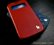 Jison Case Adds Samsung Galaxy S4 Cases to its Collection of Luxurious...