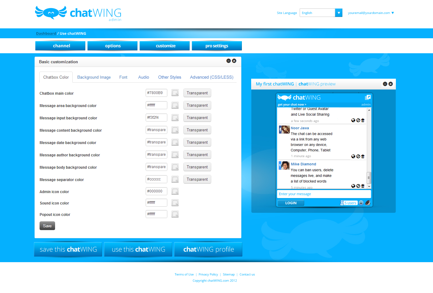 Logo Creator System In Chatwing Dashboard Conceptualized