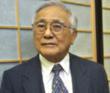 Yoshihiro Uchida - San Jose State University Judo