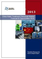 China Water Treatment Chemicals