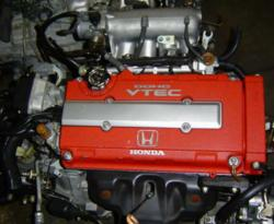 Used Honda D16Z6 Engine