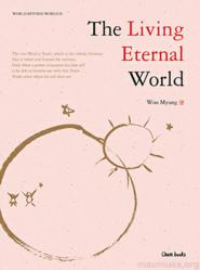 The Living Eternal World, Cham books