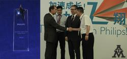 AIM receives Philips 2013 Green Supplier Award