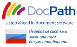 DocPath Document Software Web in Russian