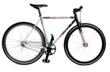 Karmaloop Sponsors Staple x Strada Bike Contest