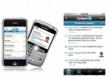 smart phone technology,social networking technology,Linkedin technology,mobile technology
