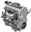 Used Small Engines for Cars Now Included for Sale Online by...