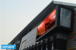 Malaysia LED screen & Advertising