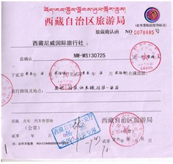 Latest Tibet travel permits and visa application through professional Lhasa based tour agency in 2013 and 2013!
