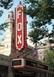 2nd Annual National Mental Illness Forum, a CME and CEU Event, will be held at the Historic Fox Theater in Atlanta, Georgia on September 26-27, 2013