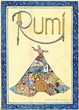 Rumi Poetry and Music Festival at the Beshara School