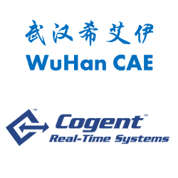 Cogent announces new distributor: Wuhan CAE, subsidiary of BenGen Info