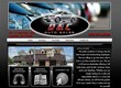 D&C Auto Sales Selects Carsforsale.com® as Website and...