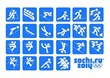 Sochi 2014 Organizing Committee Presents Competition Schedule for...