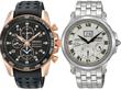 BillyTheTree.com Introduces Fall Line of Seiko Watches