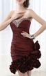 Adorona Launched New Online Store to Offer Custom Made Formal Dresses