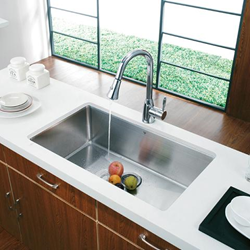 vigo vgr3219c   32 inch undermount stainless steel 16 gauge kitchen sink homethangs com has introduced a guide to designer stainless steel      rh   prweb com