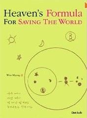Woo Myung, Maum Meditation, Cham books