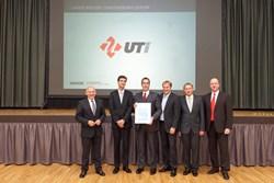 UTi Worldwide Innovation Award