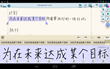 handwriting recognition android, handwriting, handwriting recognition mazec, mazec2