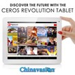 Ceros Revolution Tablet White
