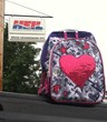 Backpack Program for Gasconade County R-1 School District a Success