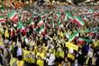 Maryam Rajavi, Iran, Iranian Politics, Hassan, Iran Gathering, International Politics