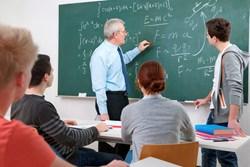 NQEC, educators, quality, process improvement, continuous improvement, classroom