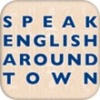Business English and Accent Reduction Publisher Language Success Press Releases New Version of Its ESL App for Everyday English
