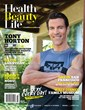 Health Beauty Life Fall 2013 Issue