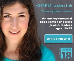CORE18 Leader Lab empowers Jewish social entrepreneurs to make a difference in their communities.
