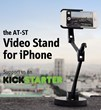 The Force Is Strong with IPEVO's First Kickstarter Project; A Star...