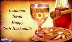 rosh hashanah cards,free rosh hashanah ecards,greeting cards | 123 greetings,rosh hashanah wishes,rosh hashanah food,rosh hashanah birthday,jewish rosh hashanah,rosh hashanah greetings,jewish new year, Rosh hashanah 2013 Rosh Hashanah Cards, Free Rosh Has