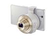 Sony DSC-QX10 Lens-Style Digital Camera White