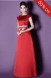 Charming Applique A-Line/Princess Short Sleeves Floor-Length Taline's Bridesmaid Dress