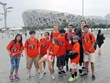Sino Language, summer camp, China, chinese, Beijing, Olympic, bird nest, US teens,